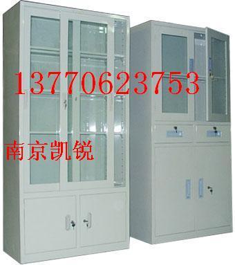 南京档案柜,磁性材料卡,文件柜-