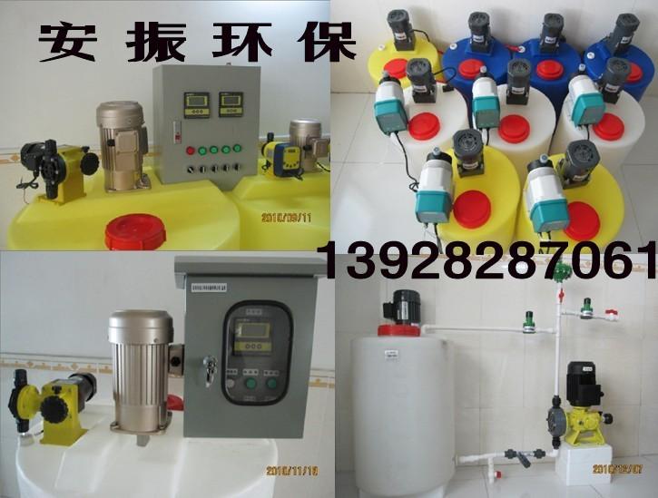 中和酸碱加药装置空调循环水处理系统加药设备全自动加药装置