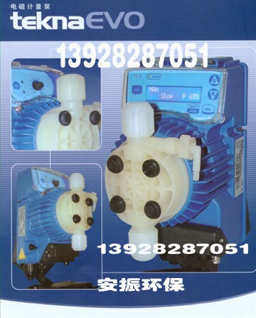 AKS803定量泵 AKS603加药泵 AKS800进口泵