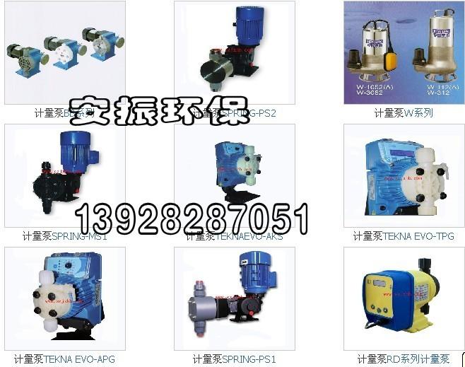 加氯泵药剂泵 GM0010 GM0050