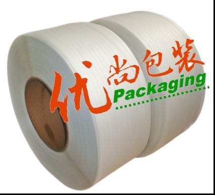 厂家直销 包装材料 全新料机用打包带