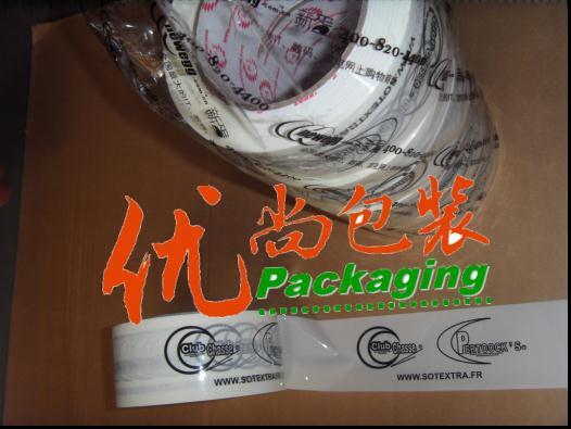 厂家直销 包装材料 印字胶带