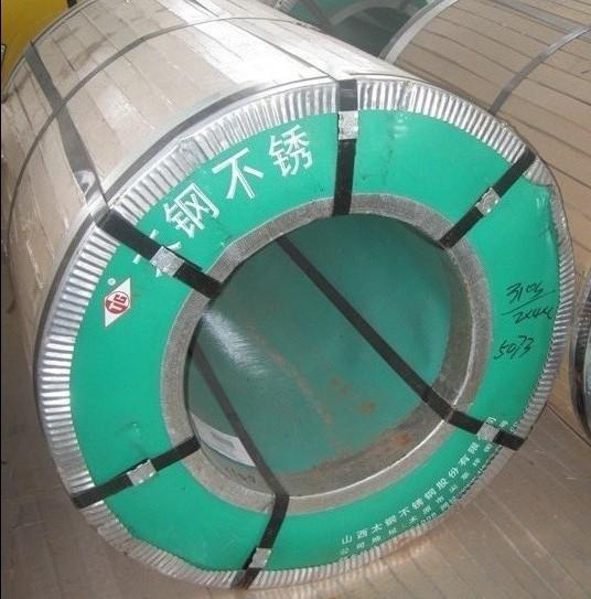 最新板材——耐高温316不锈钢板——东莞太钢不锈钢生产
