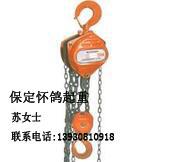 VJ系列手拉葫芦|进口手拉葫芦|国产手拉葫芦|专业厂家