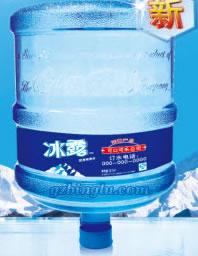 广州白云冰露价格定水热线
