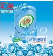广州汇源优惠荔湾定水优惠