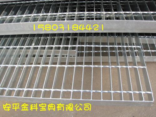 供应刚格栅板、不锈刚格栅板、镀锌网格板