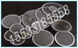 不锈钢网滤片,过滤片,圆形包边滤网,机油滤网