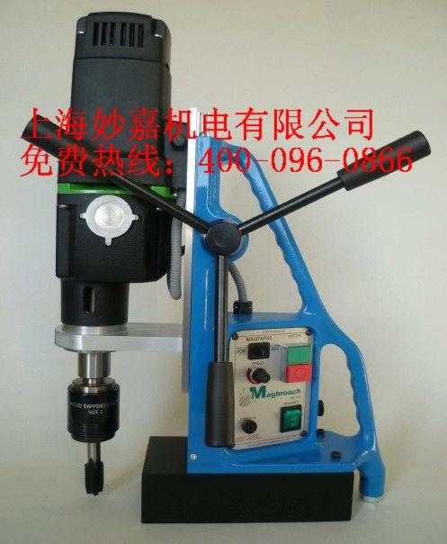 上海妙嘉机电贸易有限公司的形象照片