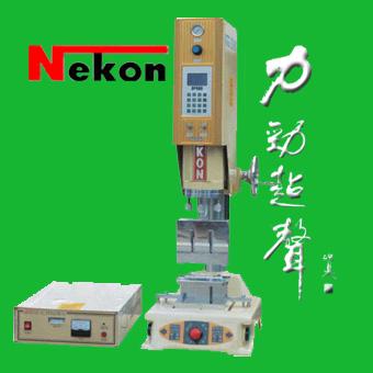 超声波焊接机 超声波塑焊机 塑料熔接机