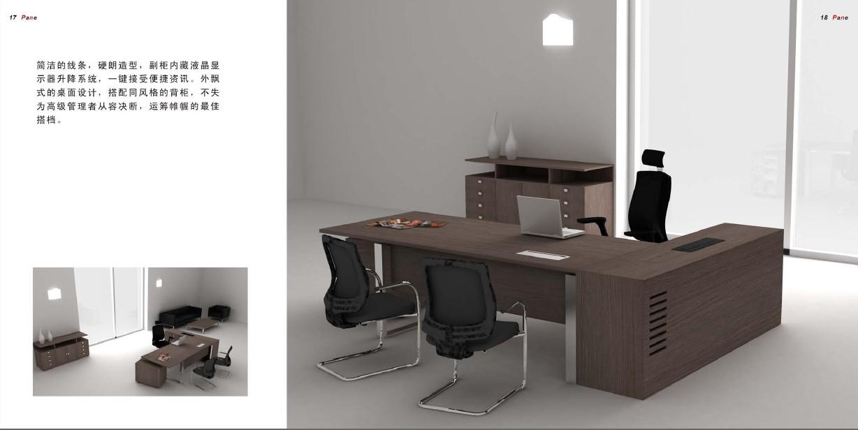 系统办公家具图片