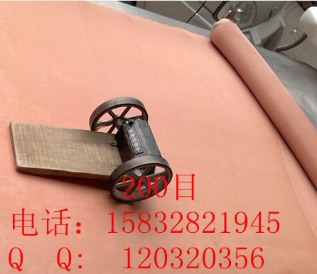 安平铜网 黄铜丝网 紫铜屏蔽网 磷铜网