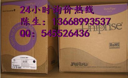 康普超五类网线价格,康普超五类网线报价_康普网线报价