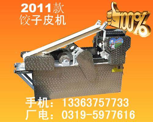 大众牌饺子皮机,水饺压皮机,全自动饺子皮机,馄饨皮机,压饺子皮
