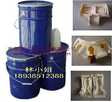 供应工艺品模具硅胶, 手办材料,雕塑翻模硅胶, 硅胶树脂胶水