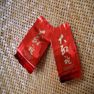 大红袍|武夷山大红袍|武夷岩茶|厦门六度茶叶有限公司
