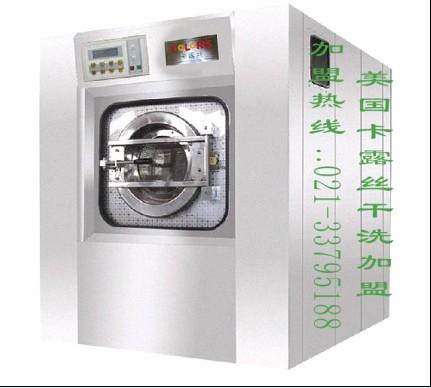 环保石油干洗机、全封闭全自动四氯乙烯干洗机、全自动洗脱烘一体机、