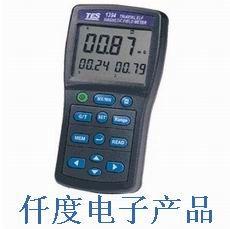TES-1393台湾泰仕TES电磁波测试仪TES1393