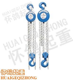 国产HS-A型精品手拉葫芦