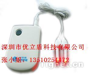 深圳厂家低价直销优立盾超激光鼻炎光辽仪