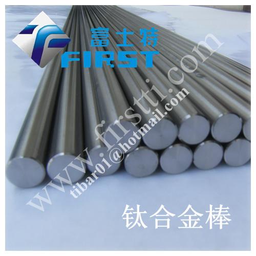 供应医用钛棒,植入人体钛棒ASTM F67