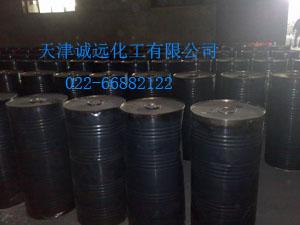 965固碱价格/天津固碱生产厂家/96固碱外贸出口