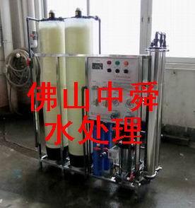 化妆品生产用纯水设备-水处理设备(11000元/台)