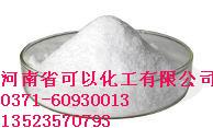 L-半胱氨酸盐酸盐(无水)