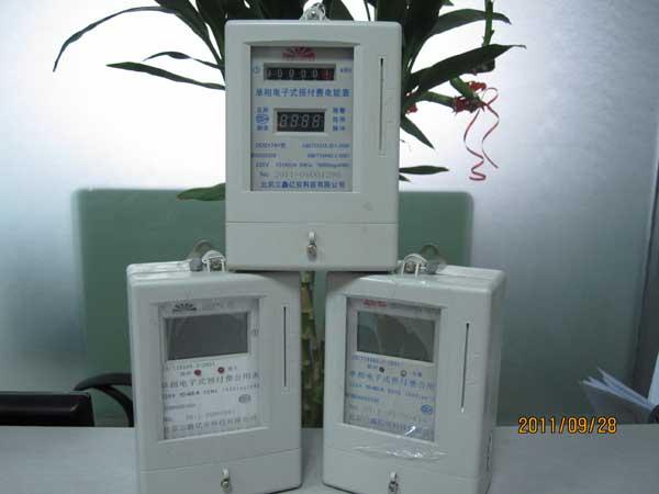 产品供应 单相|三相价格  智能单相电表,磁卡单相电表,ic卡单相电表