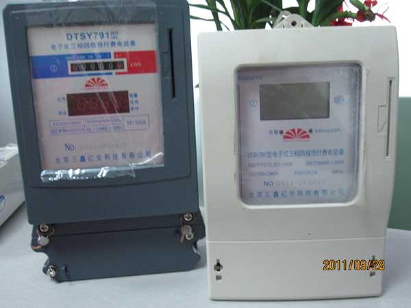 三相预付费电表、三相智能电表、三相插卡电表、三相磁卡电表IC电表