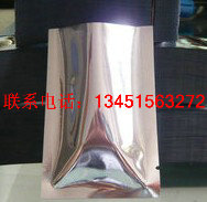 沈阳做铝箔膜编织布 大同做乳白色铝箔复合膜 石家庄做铝箔膜