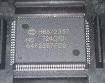 PCB抄板PCB样板加工样机的的制作打样芯片解码IC解码单片解码