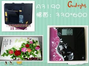 广州龙标A3高速全彩印刷机