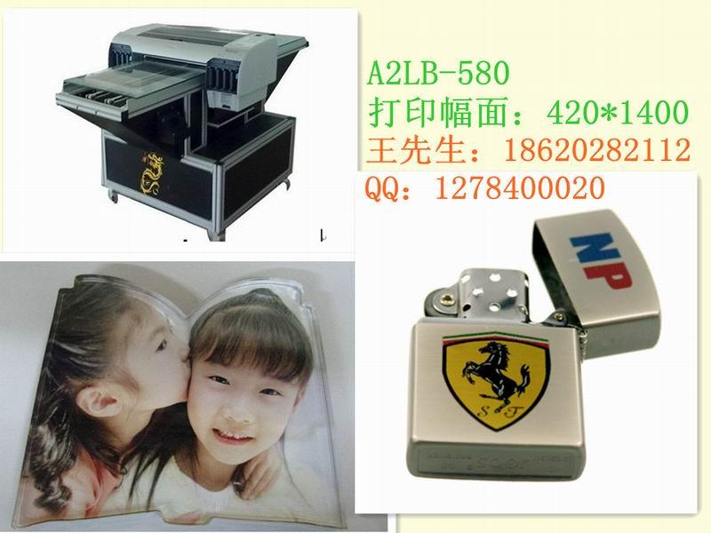 潮州陶瓷A2八色精致打印机