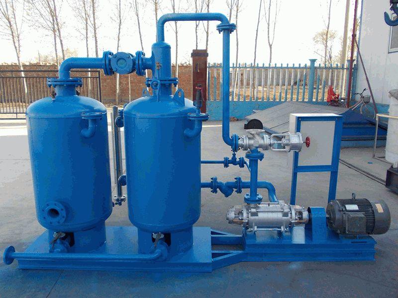 密闭虹吸式双罐蒸汽冷凝水回收装置|冷凝水回收|蒸汽冷凝水回收