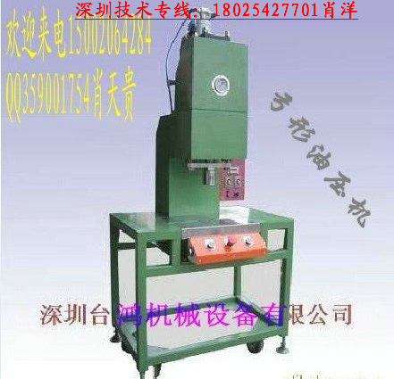 深圳东莞油压冲床压铸切边机|中山珠海锌铝制品切边机