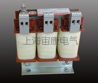上海宙康供ACL输入电抗器_进线电抗器