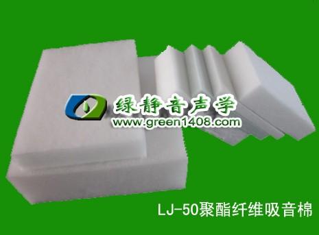 深圳隔音填充5cm环保白色防火隔音棉