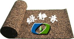 卧室地板隔音专用环保减震吸音垫