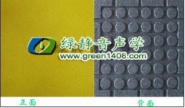 环保进口橡胶减震隔音垫