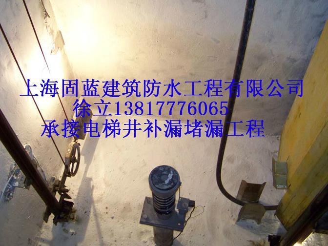 专业电梯井漏水维修公司|上海电梯井防水补漏堵漏工程施工