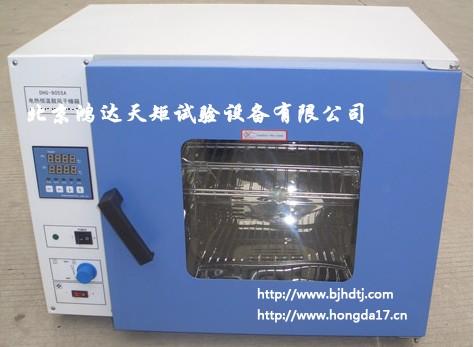 电热鼓风干燥箱|湖南电热鼓风干燥箱