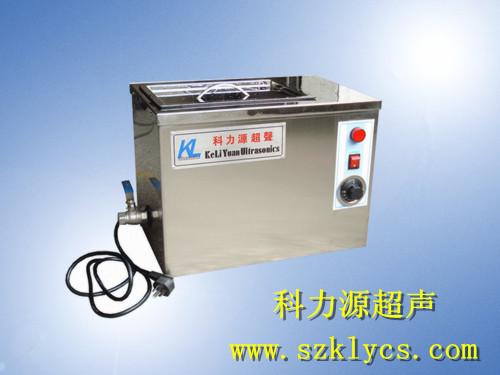 台式零件超声波清洗机