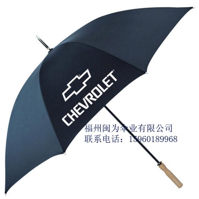 福建福州广告伞雨伞