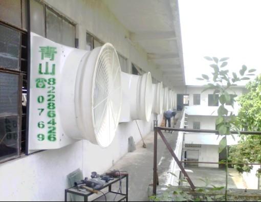 玻璃钢负压风机/厂房通风降温设备