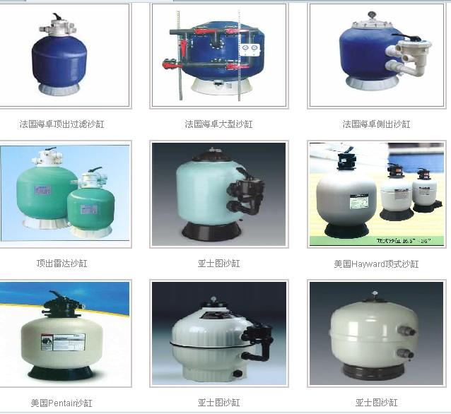东莞泳池水处理设备,东莞泳池清洁药剂,东莞泳池吸污机