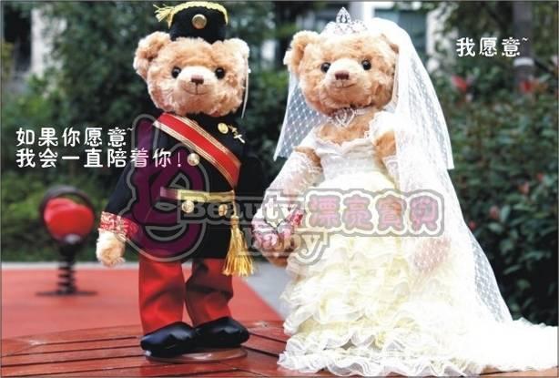 漂亮宝贝毛绒玩具泰迪熊