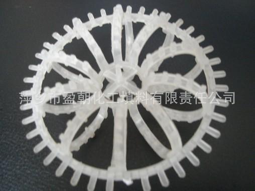带刺塑料花环