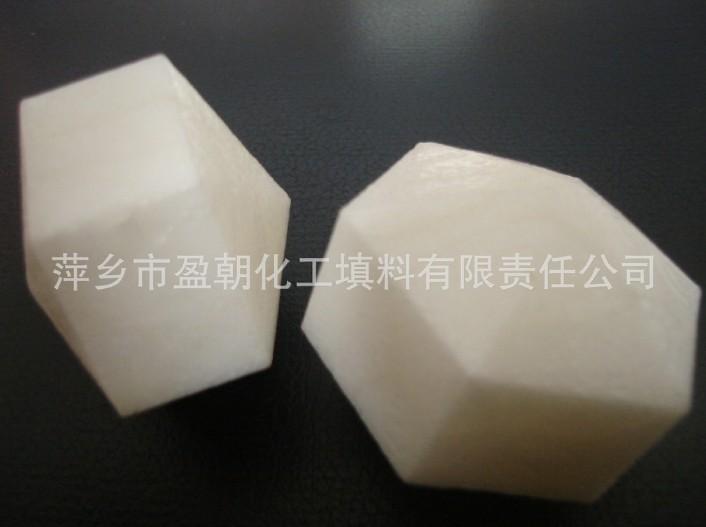 塑料菱形覆盖球
