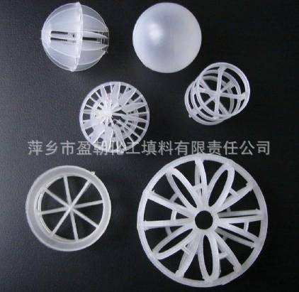 塑料鲍尔环填料,塑料填料